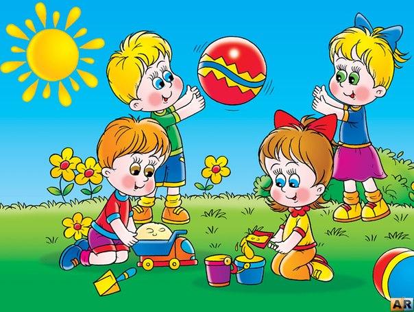 картинки солнышко и дети